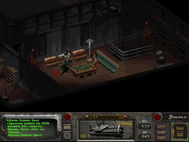 Как в fallout 3 сделать так чтобы пип бой не был виден на руке главного героя